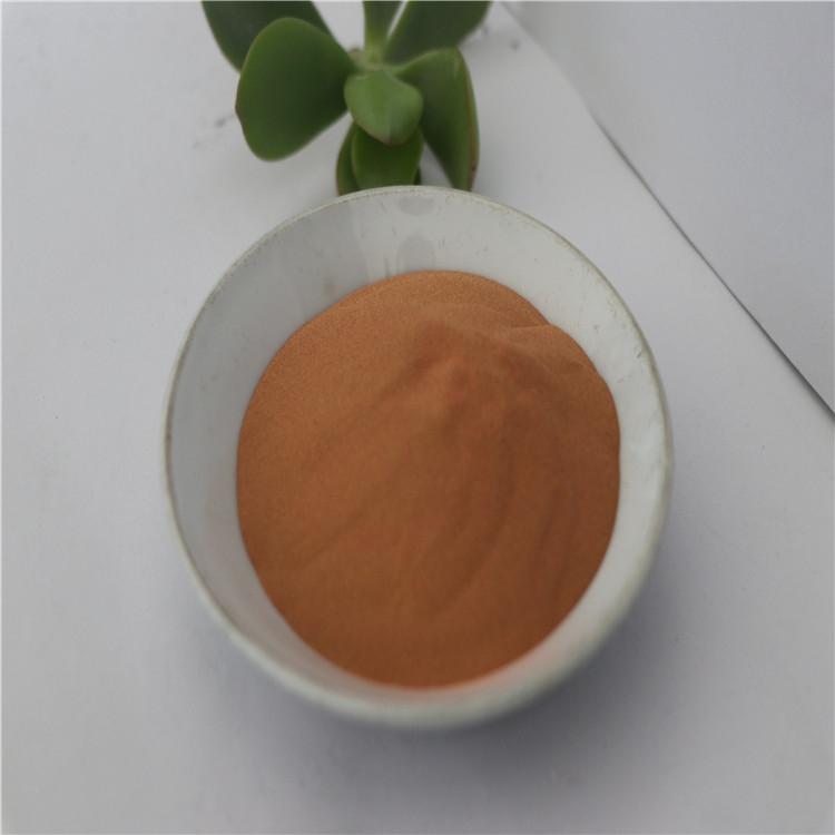 紫銅粉現貨批發 導電導熱無氧電解銅粉
