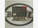 金牌代理日本岛电SRS11-8IN-90-P1000温度控制器
