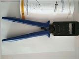 HARTING德國進口 一級代理重載連接器插入退針工具,冷壓插針,壓模等