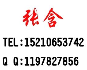 杭州 资料员报名条件 资料员报名时间