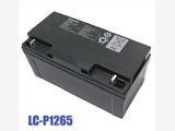 杭州松下电池代理 LC-P1265ST 12V65AH 厂家商 现货