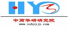 中國簾子布行業現狀規模與投資前景研究報告2021-2026年