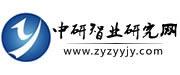 中國煤炭運輸市場發展現狀與投資規劃分析報告2021-2026年