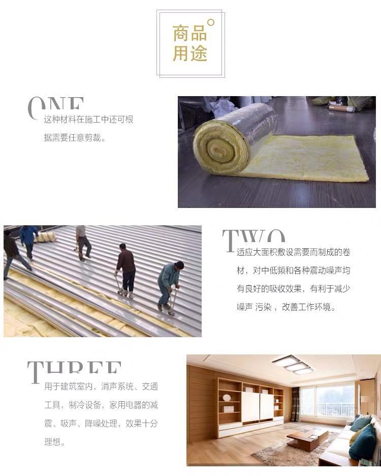 山東省萊蕪市優質玻璃棉出售