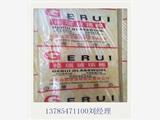 吉林省辽源市批发铝箔超细玻璃棉毡 推荐