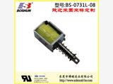 储物柜电磁锁BS0731L系列 DC12V 厂家供应