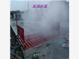 忻州工地洗车平台施工图