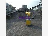 荆州远程降尘雾炮机生产厂家