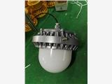 海洋王LED平臺燈廠家_NFC9189LED泛光燈50W