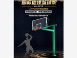 西藏拉薩市籃球架租賃廠家-點擊咨詢