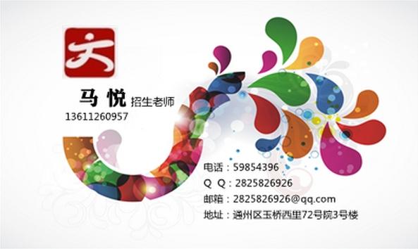 <海南省今年建筑施工员考试相关流程是什么> 北京博文慧通教育咨询中心