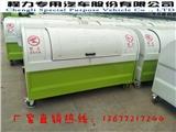 廣西東風D9灑水車生產廠家