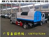 漳州工业垃圾箱厂家直销价格