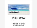 BQTJ-500 碳晶墙暖画  CCC认证  煤改电中标款