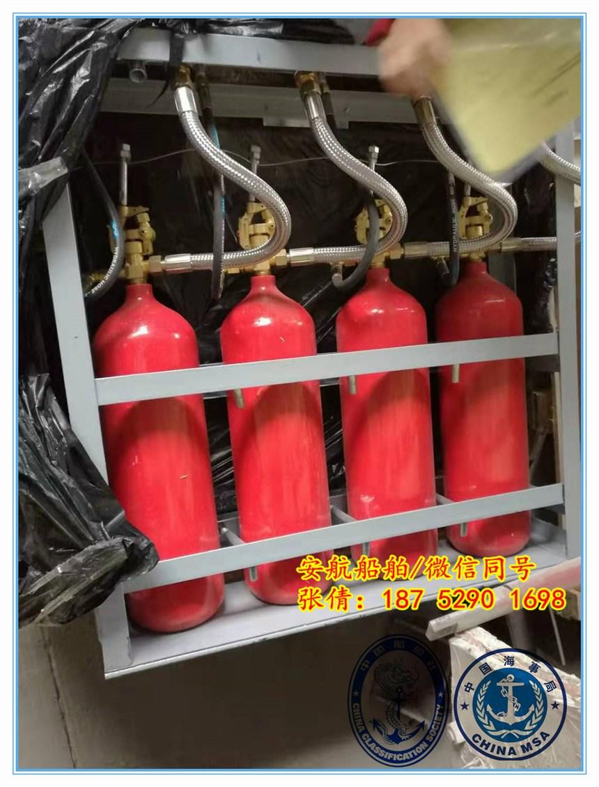 船載七氟丙烷氣體滅火系統  提供CCS船級社認證
