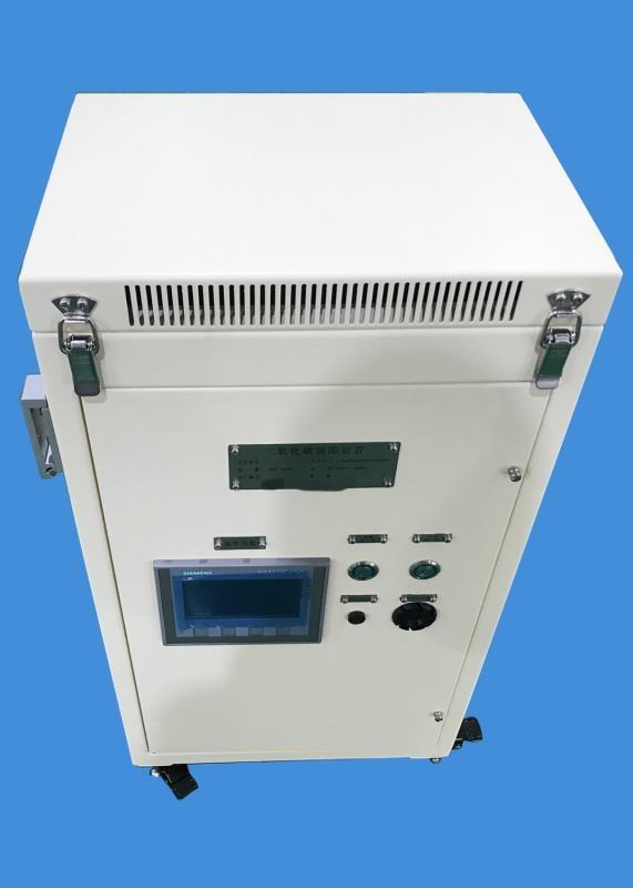 安航定制人防氧燭裝置 高純度氧氣發生裝置  礦用生氧裝置