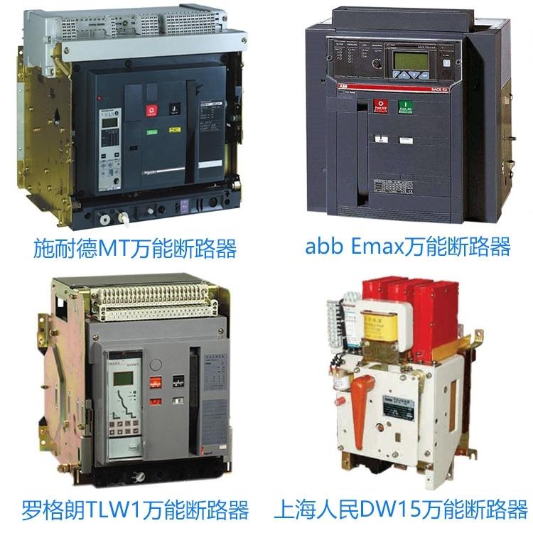 框架断路器CW1-4000/4P 3600A