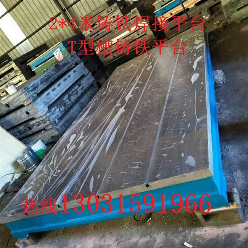 喀什龙门铣加高工作台铸铁平台参考价格