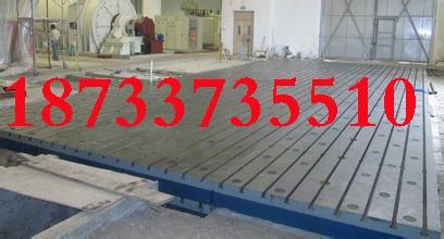 文山州3米4米5米6米铸铁平台平板龙门中心工作台欢迎咨询