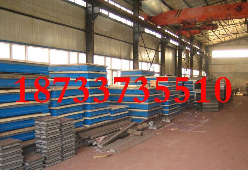安顺1米2米3米4米5米6米铸铁平台平板厂家直供