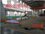 天津市规格齐全人工刮研检测平台厂家代理