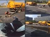 上海羅店清理污水池)抽污泥+污水 排水管道疏通