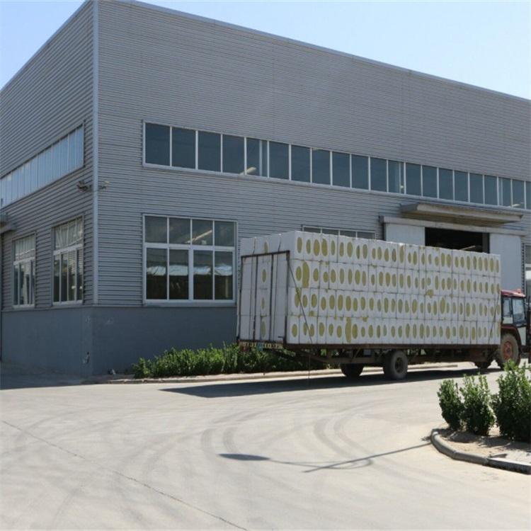 增强竖丝岩棉板供货商报价一平方报价