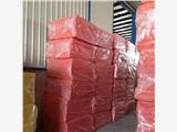 巢湖70厚硬质玻璃棉板多少钱