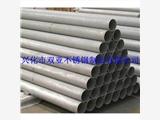 不銹鋼管|大口徑不銹鋼管|不銹鋼厚壁管|厚壁不銹鋼管