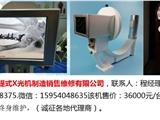 便攜式X光機/便攜式X射線機/中醫閉合手法復位和骨科穿克氏針
