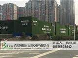 临时新式墙围草坪 铺装公司