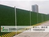 工程PVC广告绿色草坪 常用处理方法