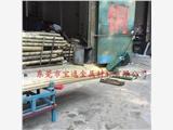 宝逸台湾AZ40M性能成分AZ41M高硬厚可定制加工