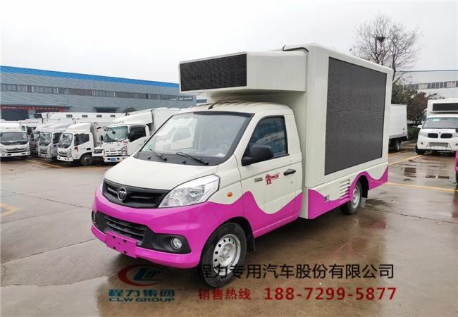 庆阳流动舞台宣传车多少钱一辆
