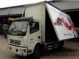臺州哪里有賣流動舞臺車的廠家