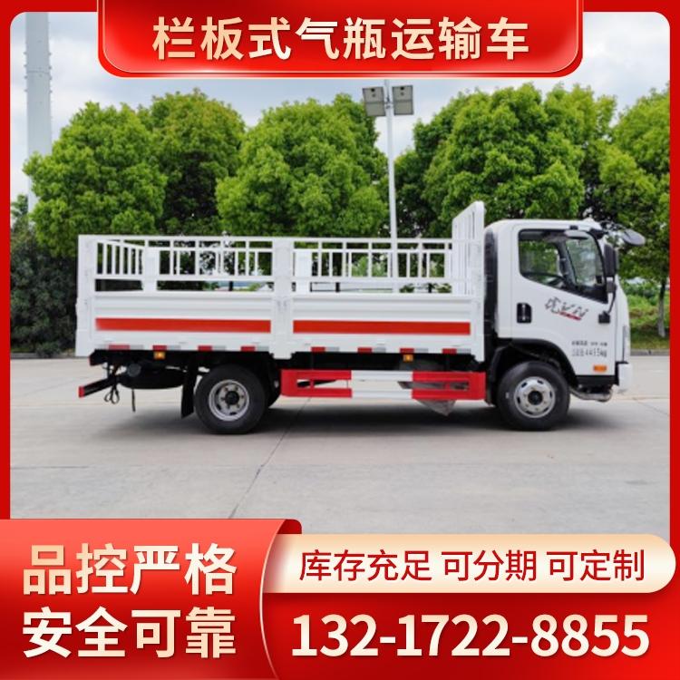 浙江起源小型危险品运输车价格