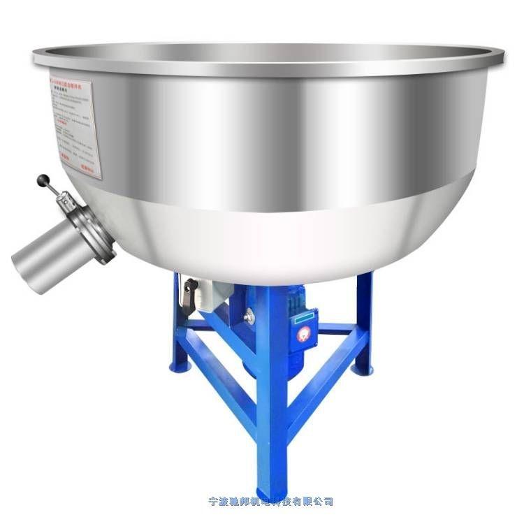 賽高達多功能液體攪拌機50公斤小規格設計