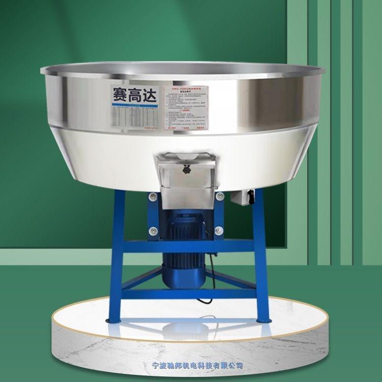 賽高達150公斤常規款飼料攪拌機不卡料