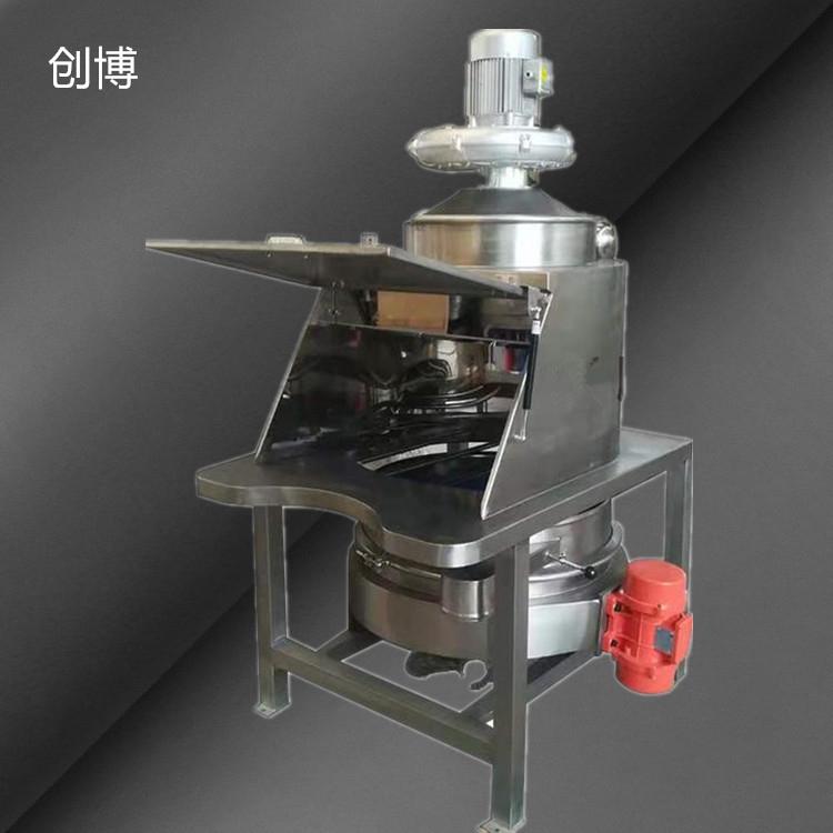 昭通無塵投料站粉塵集塵機 無塵上料機 米粉廠自動抽米機