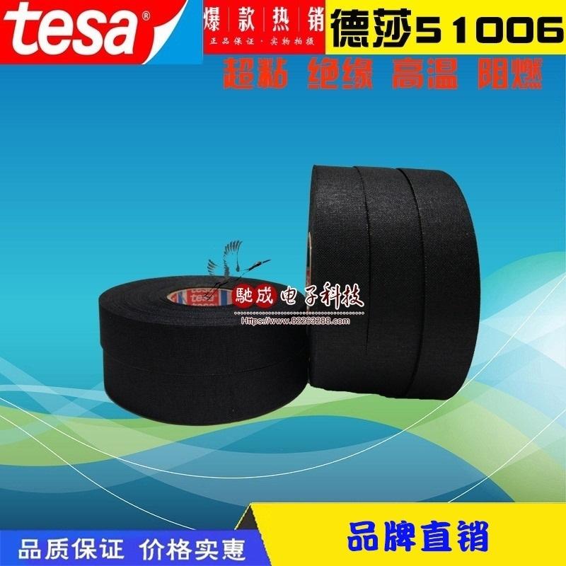 昭通ADSS光缆现货ADSS-24B1-30 克孜勒CWF评级光源箱按键不录