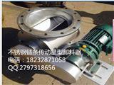 链轮传动星型卸料阀300*300 结构设计合理性能完善