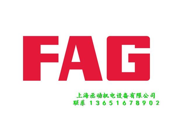 德国FAG轴承B7024.E.T.P4S 高速机床轴承FAG轴承代理商