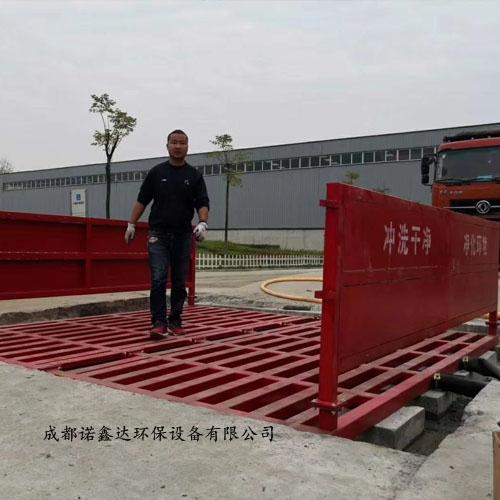 工地洗车机工程洗轮机全自动洗车台雾炮机建筑工程除尘环保设备厂家