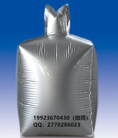 南昌手工铝箔方底袋 定制加工
