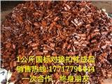 河北建筑扣件销售  1公斤国标玛钢扣件