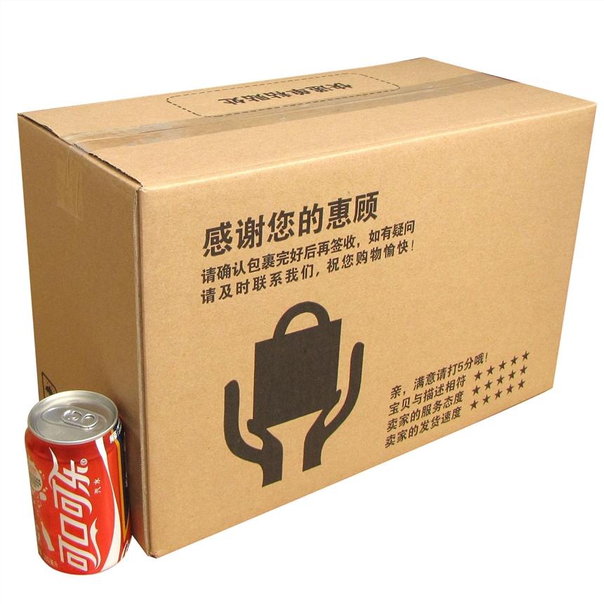 双十二纸壳箱批发五层纸箱定制档案箱搬家箱定制