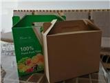 遼寧沈陽廠家生產快遞紙箱手提盒彩印水印可定制