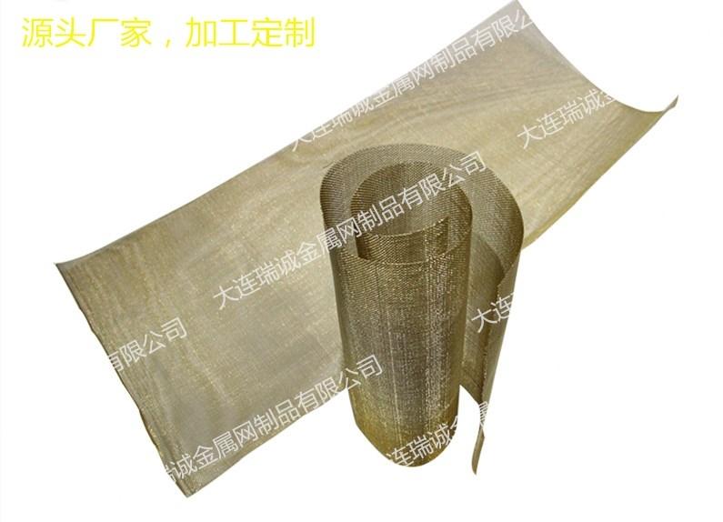 瑞誠現貨供應具有耐腐蝕耐磨性5G銅網散熱銅網黃銅網