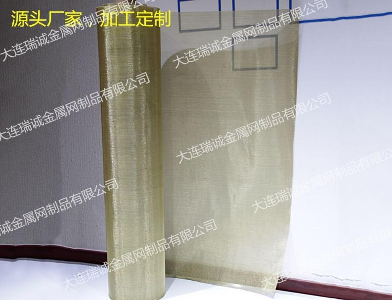 保護閥門設備正常使用過濾雜質5G散熱銅網過濾網黃銅網