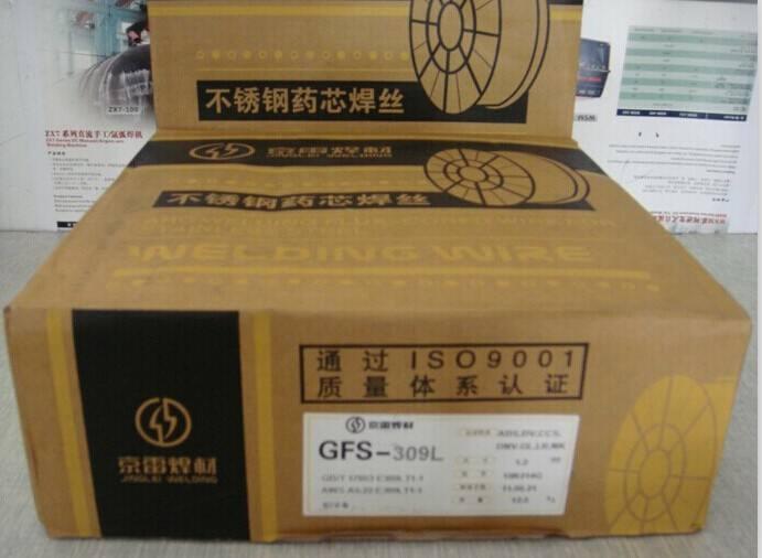 GES-385京雷不銹鋼焊條 E385-16不銹鋼焊條 A052不銹鋼焊條底價